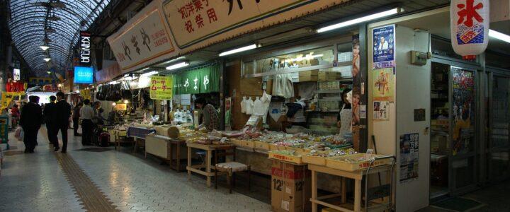 La street food japonaise